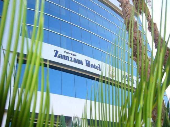 Fotos ZAMZAM TOWERS HOTEL