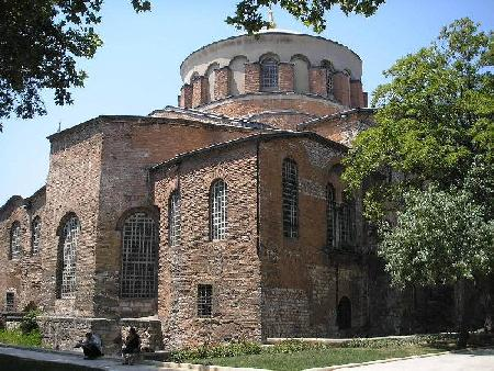 Visitar Hagia Eirene  Church