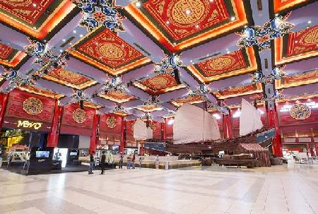Visitar Ibn Battuta Mall